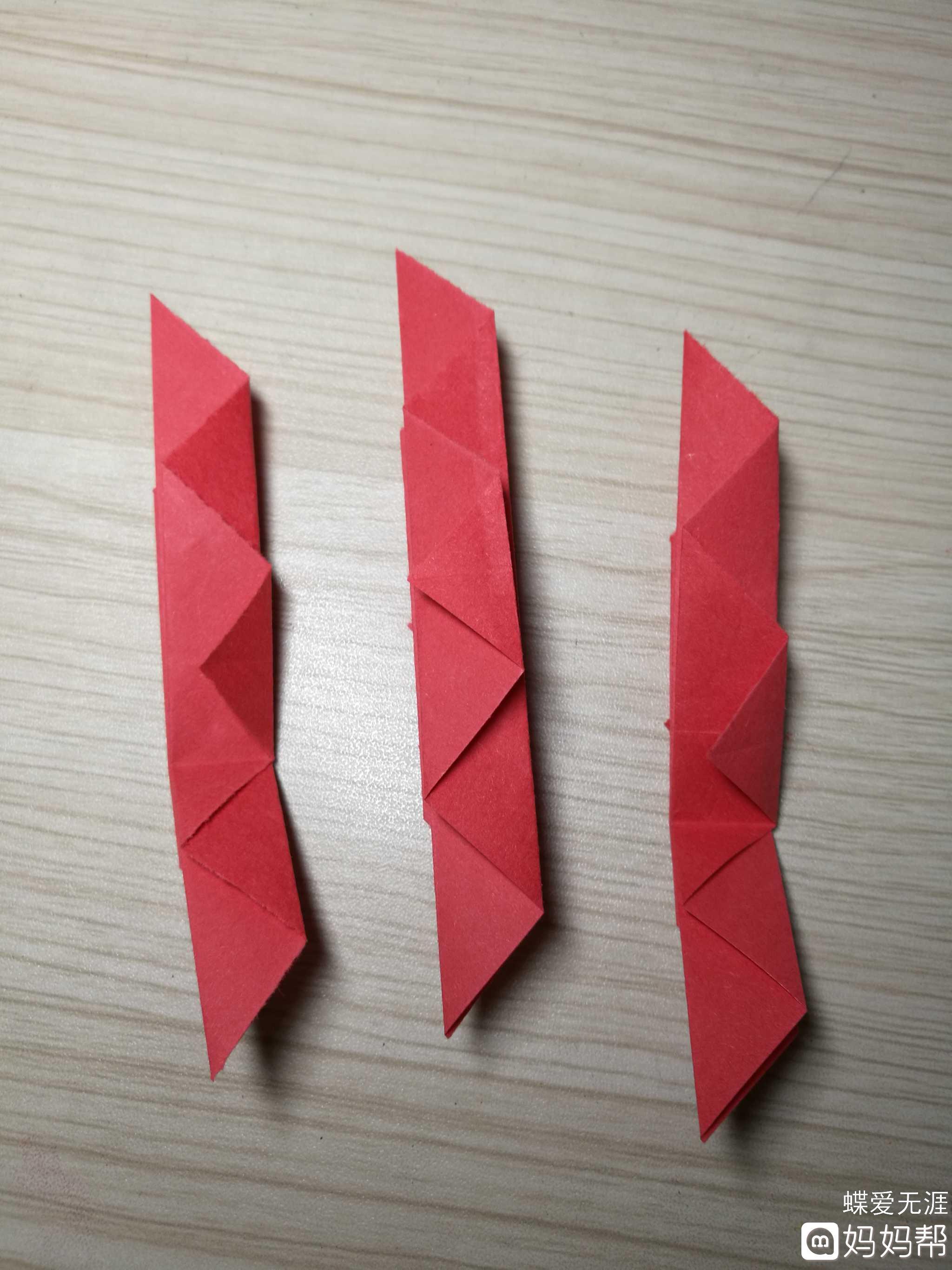 手工日记#折纸枫叶 制作步骤: 1,首