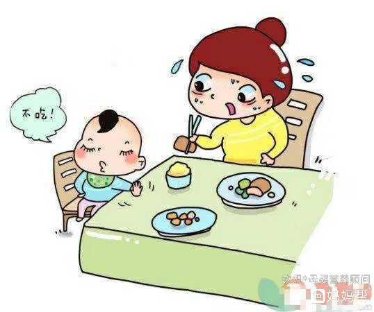 幼儿挑食卡通图片