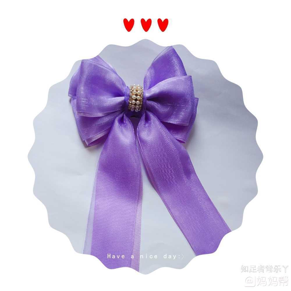 手工日记# 紫色飘带蝴蝶结发饰            做了一款大大的蝴蝶结,扎