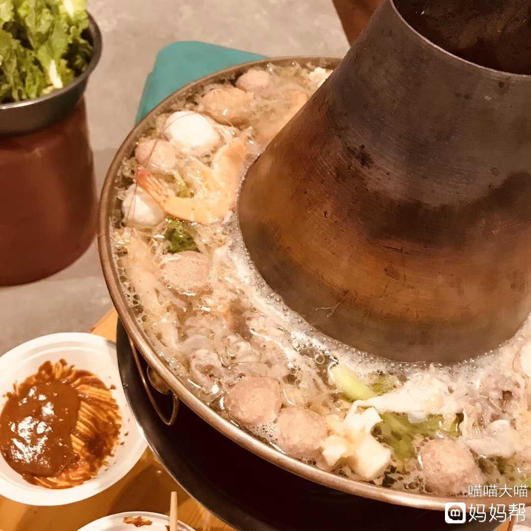 自己家的铜火锅,味道好极了.老公你不