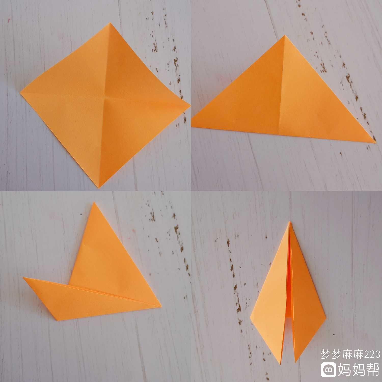 亲子手工折纸,如何折胡萝卜视频