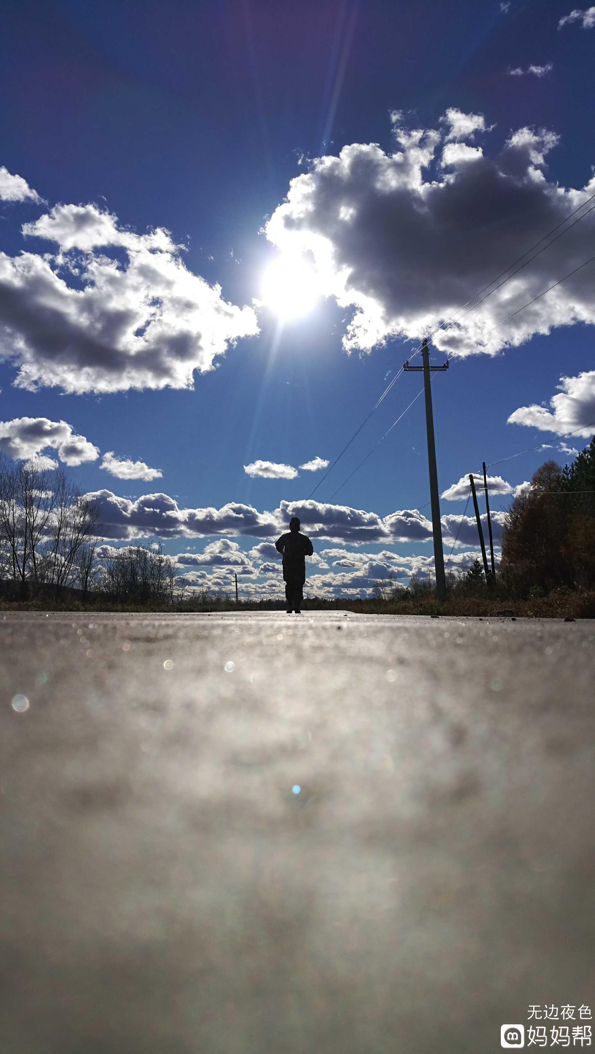 你努力奔跑的样子,是最美的风景!