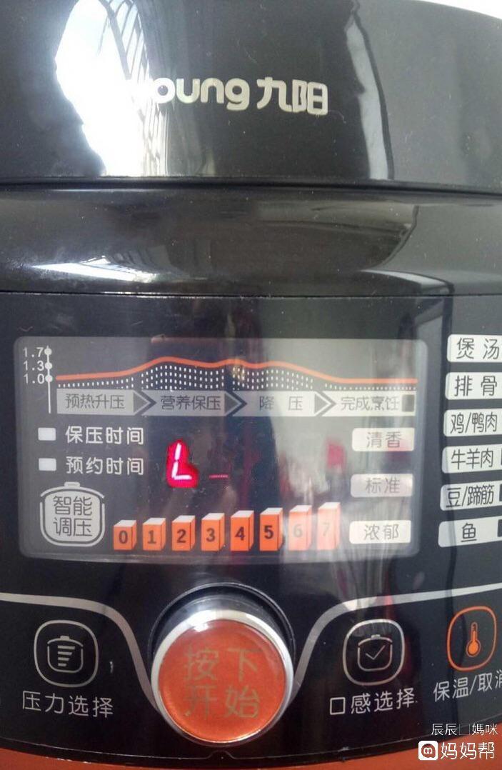 九阳电压锅的电路图