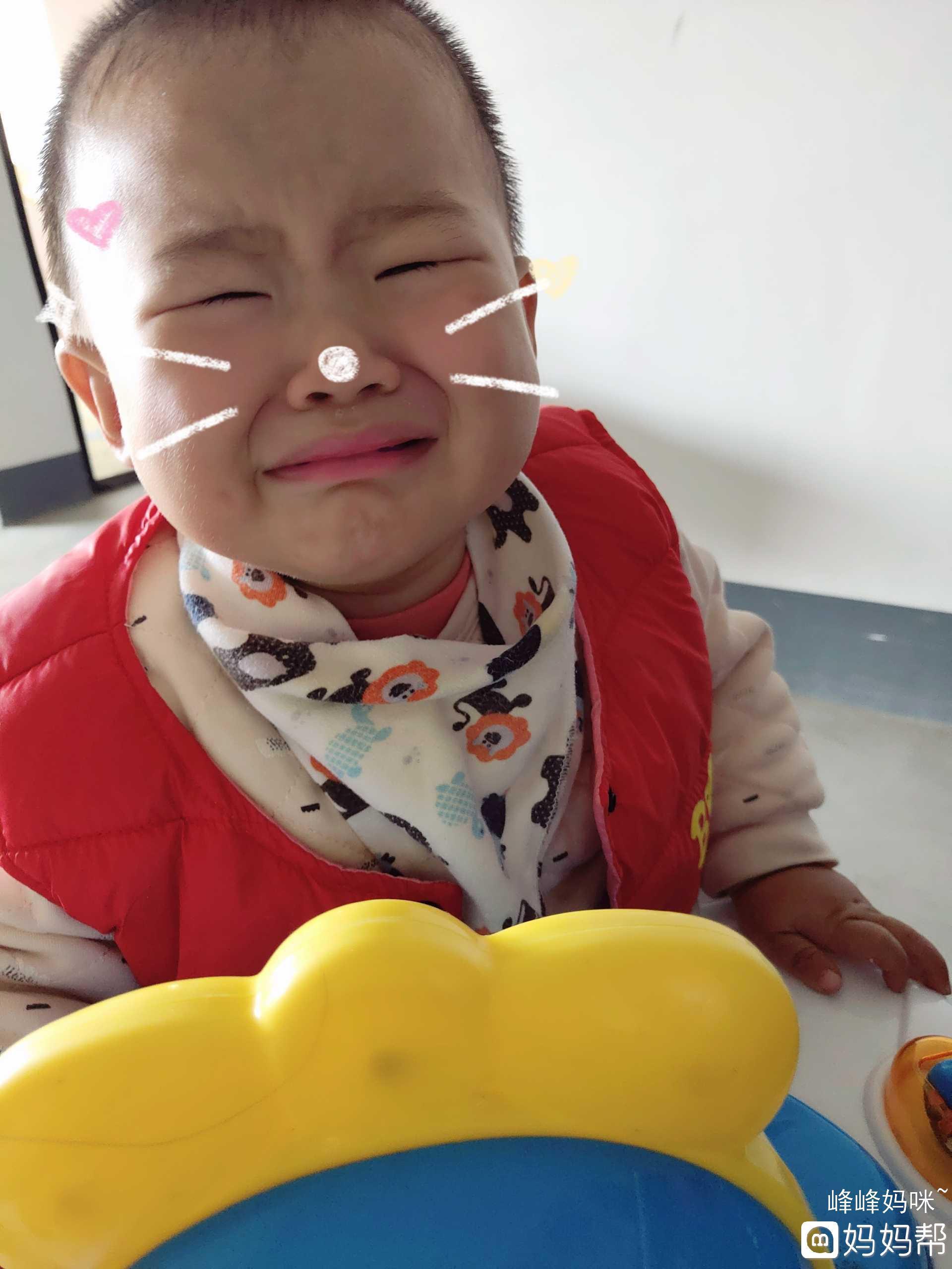 可爱小孩大哭动态