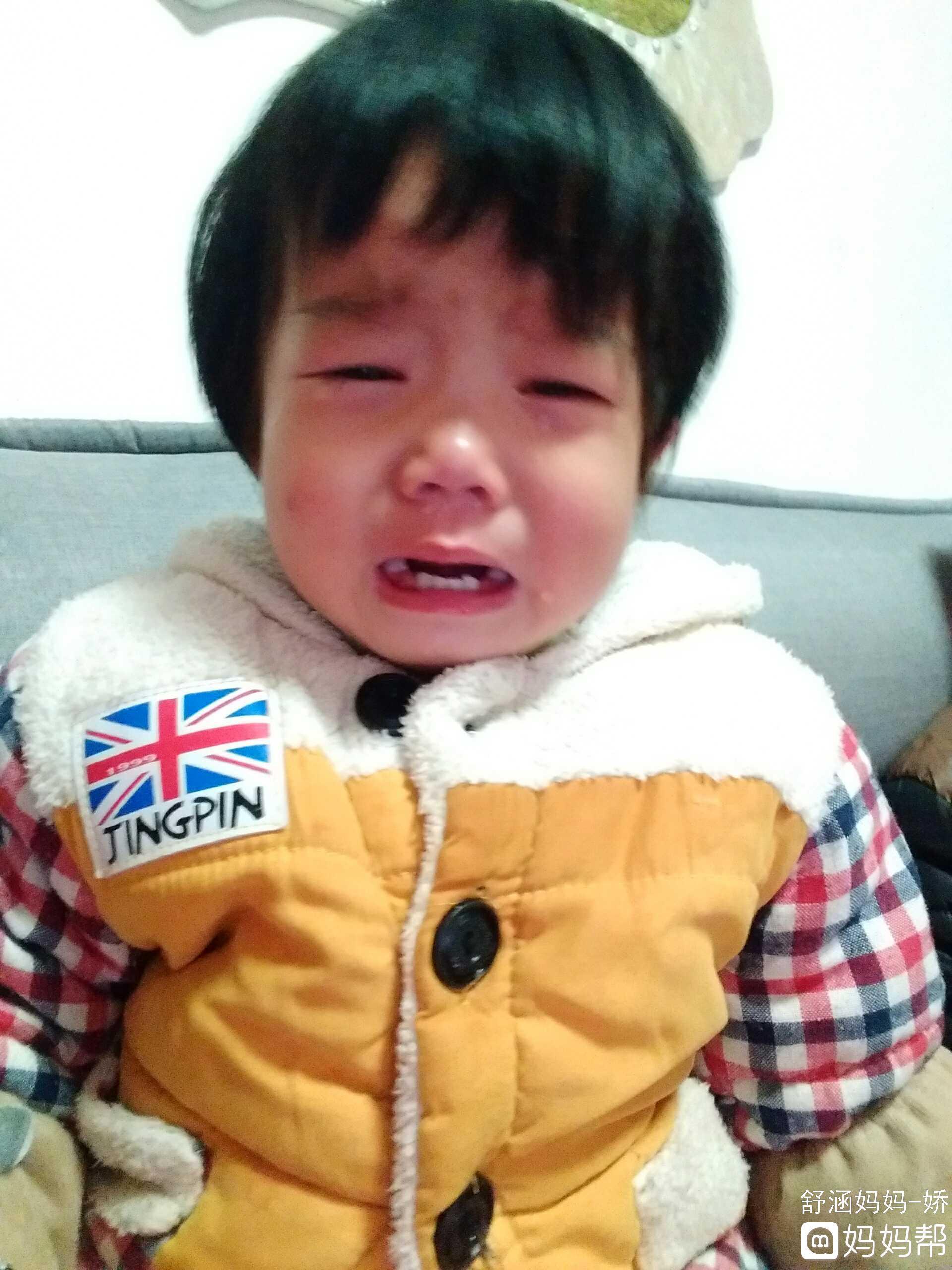 【晒我家宝宝之哭态】 看着就让人心疼
