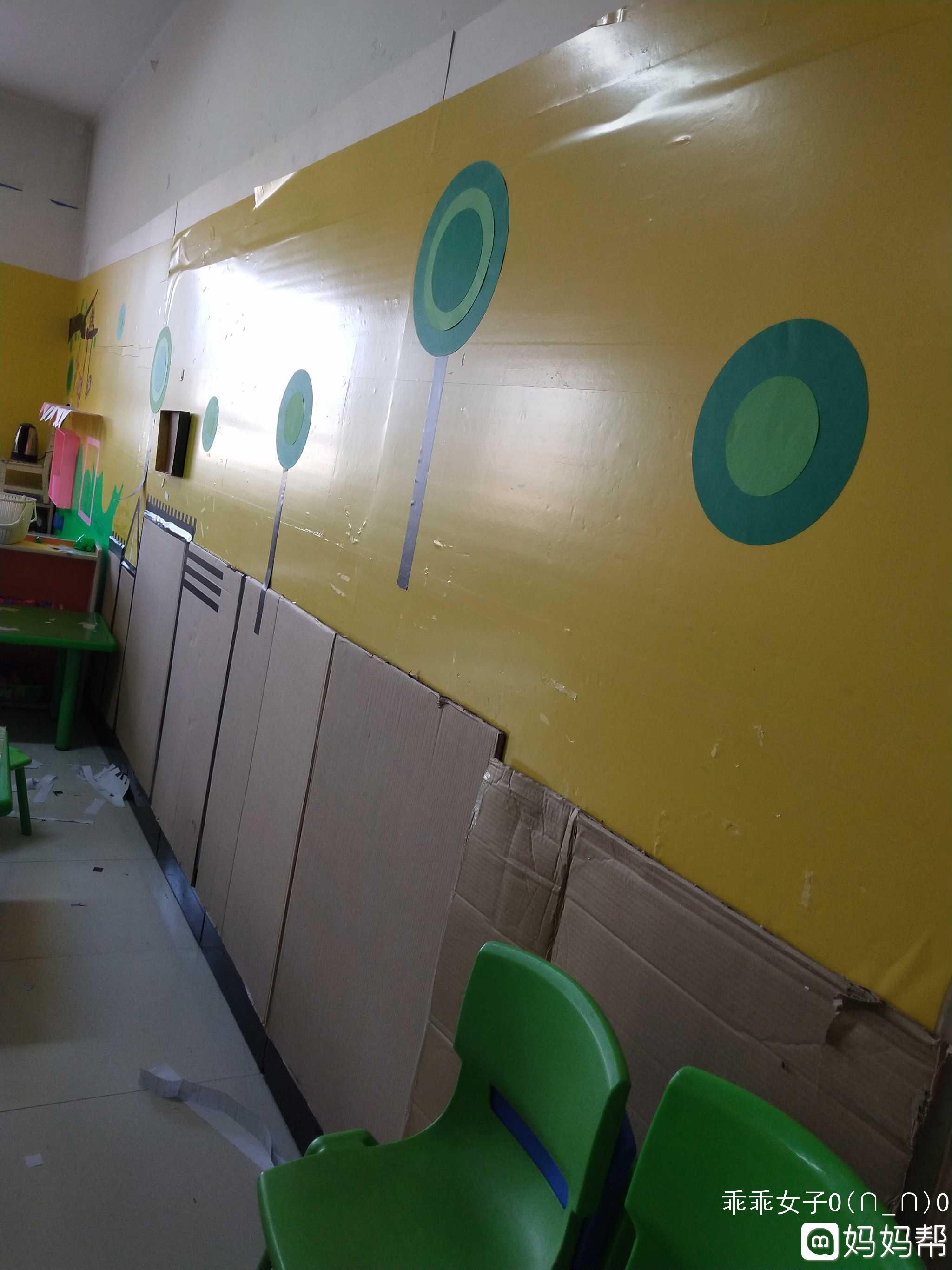 经典幼儿园欢迎小朋友回家主题墙