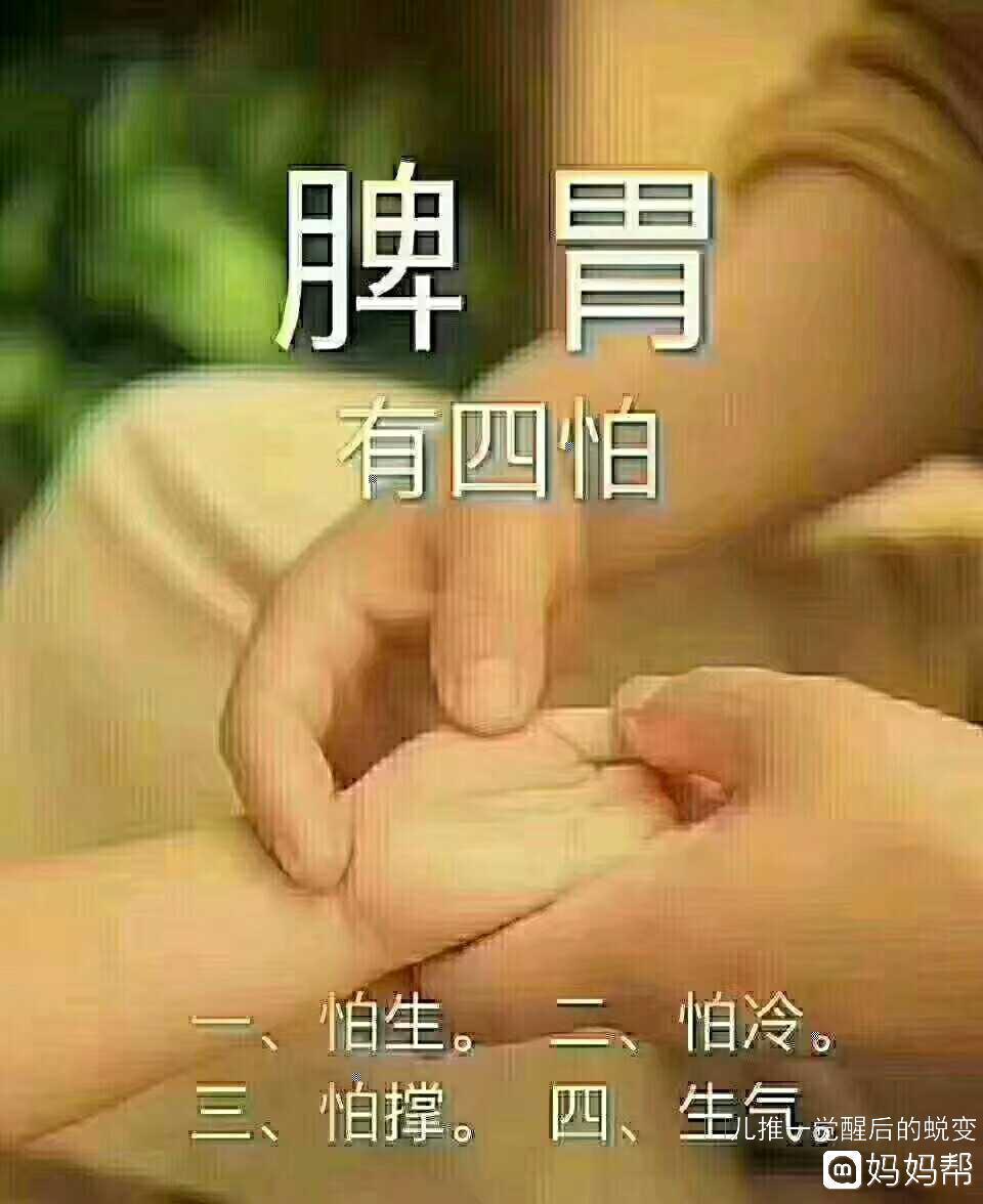 小孩扁桃体发炎偏方是什么_今日宝宝_妈妈悦读_三优亲子网