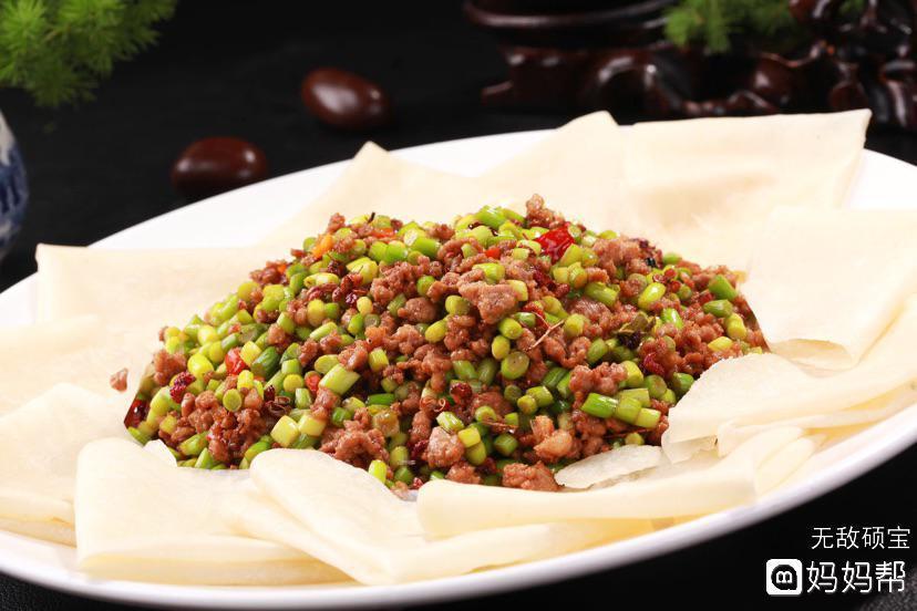 【模板游玩特色】+徐州+家乡美食+千刀肉免费的攻略ppt美食图片