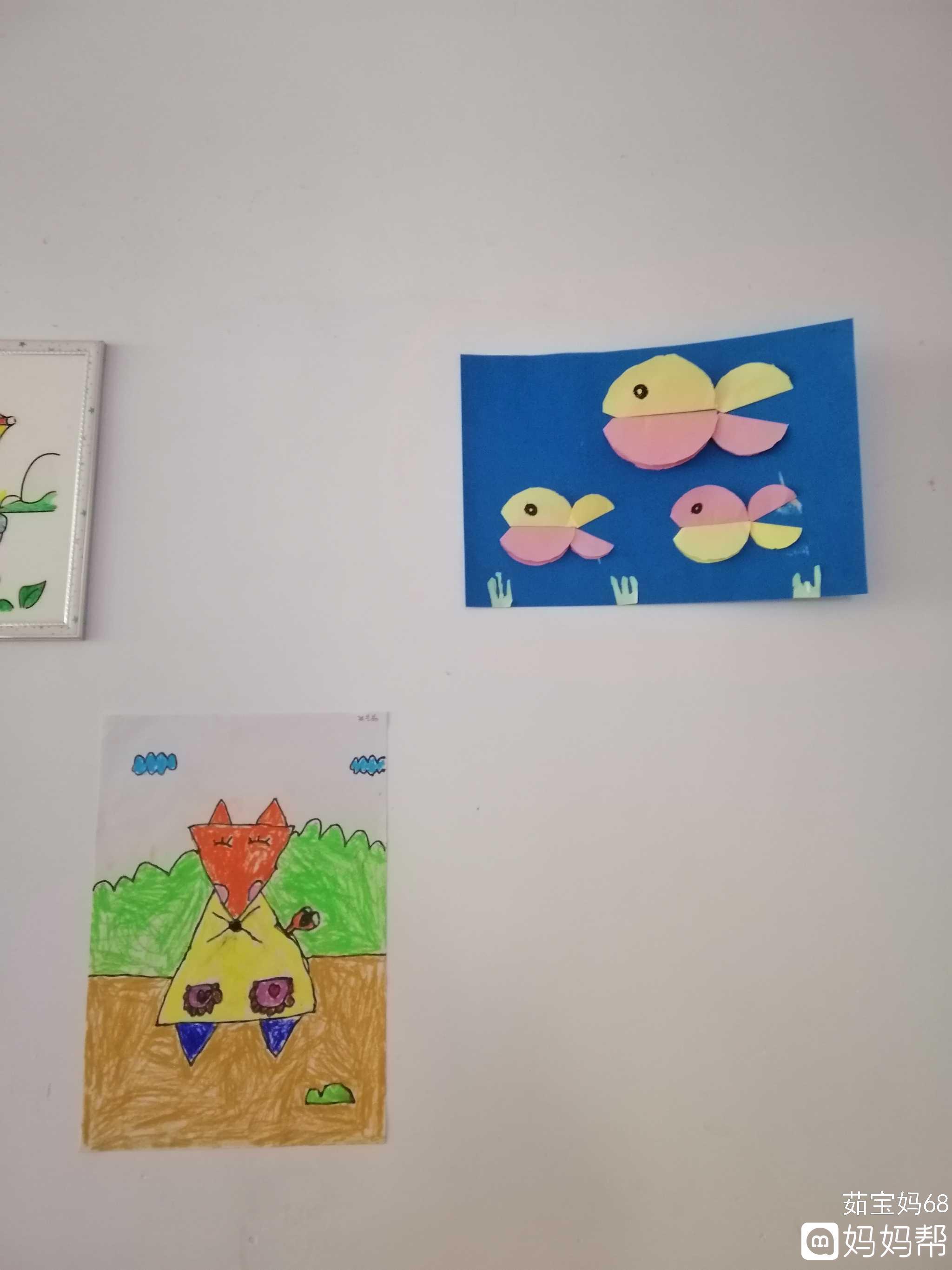 女儿幼儿园画画的作品