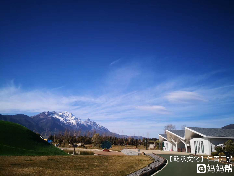 滕州市风景图图片