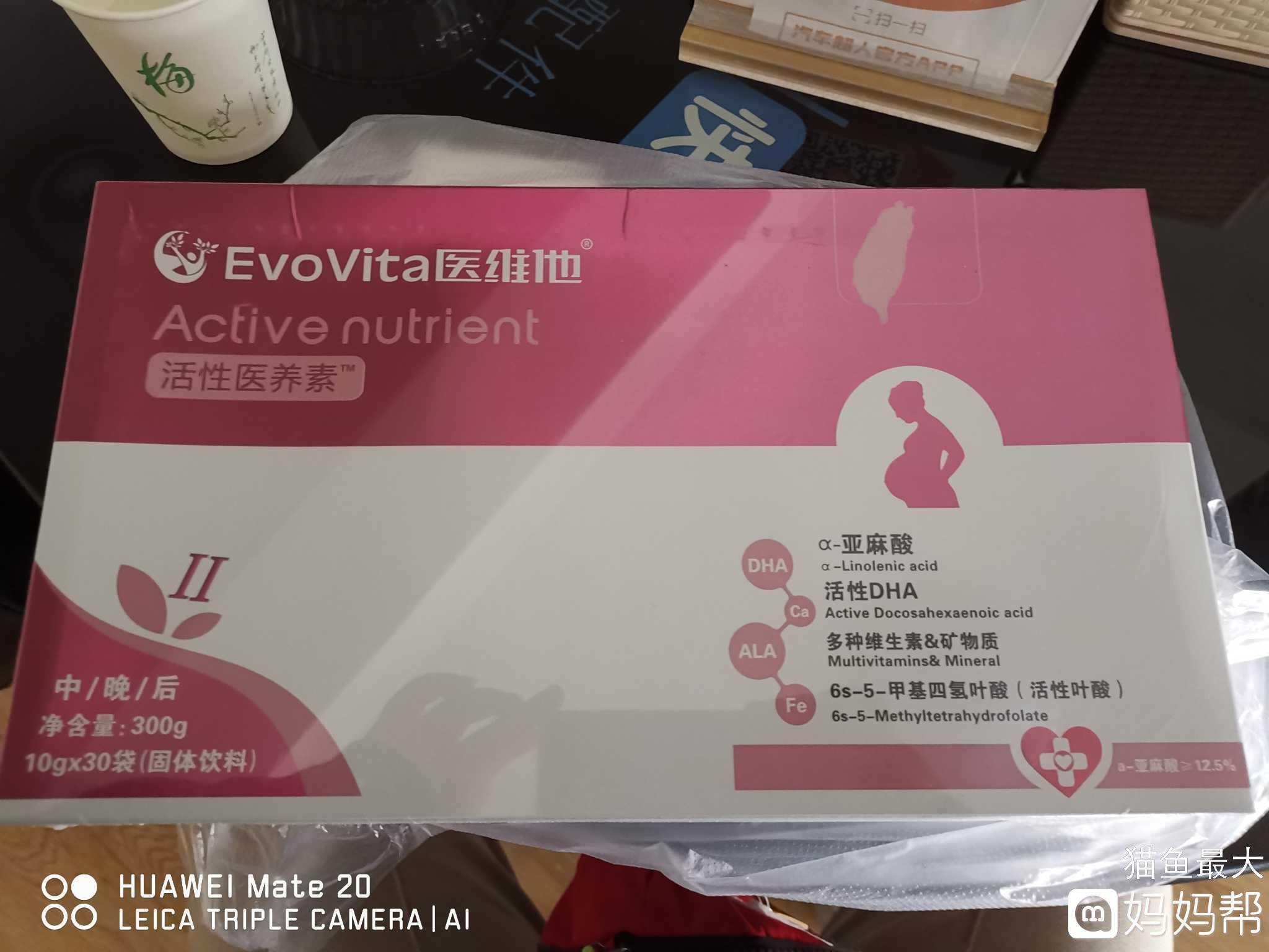 国医大师禤国维:两个生发汤,补肝肾养颜值  补益肝肾滋阴养血
