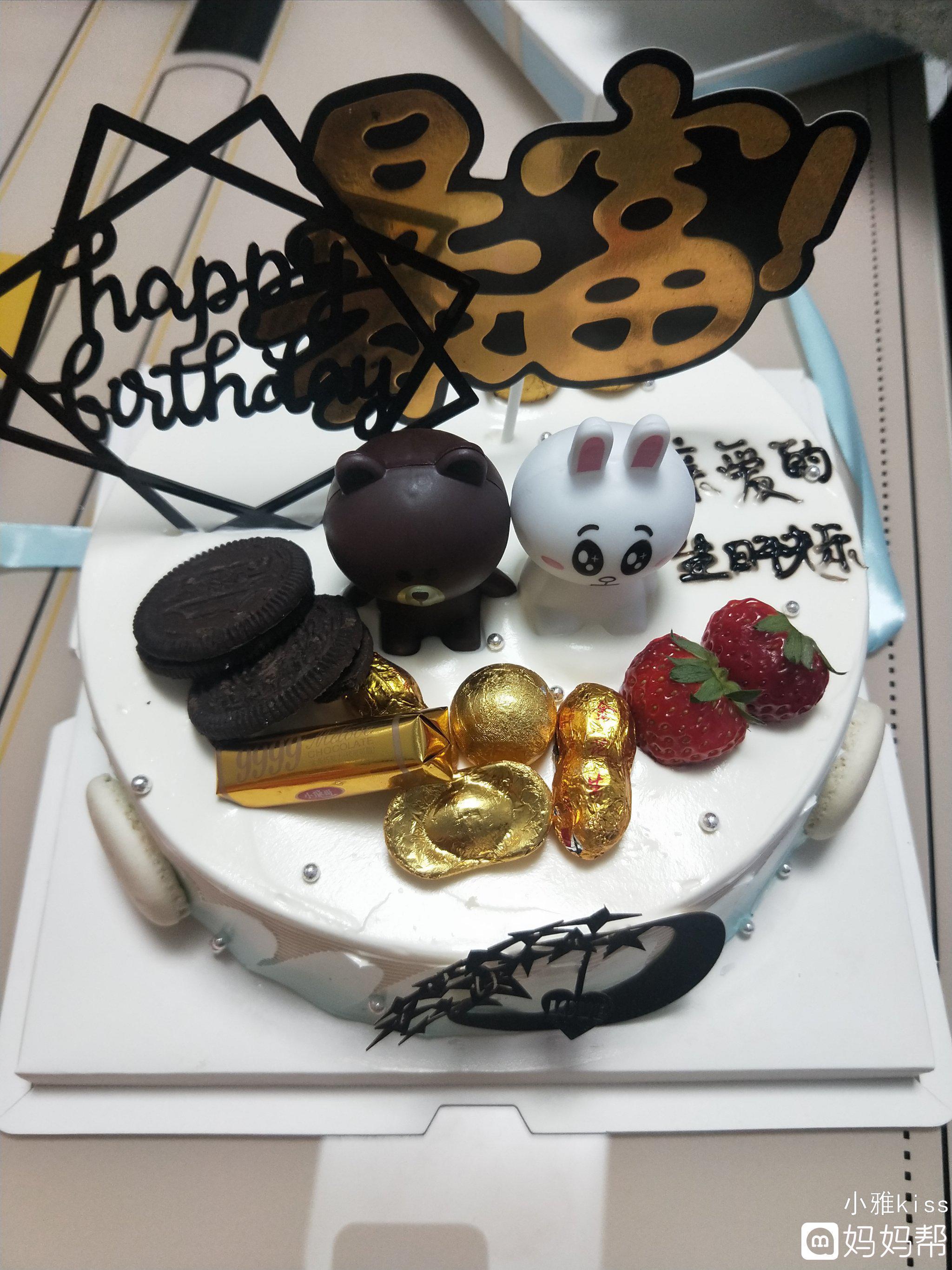 生日蛋糕图片大全唯美