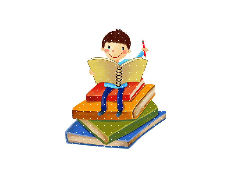 爱护书籍矢量图