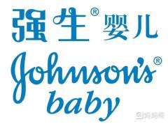 十大婴儿用品品牌排行榜