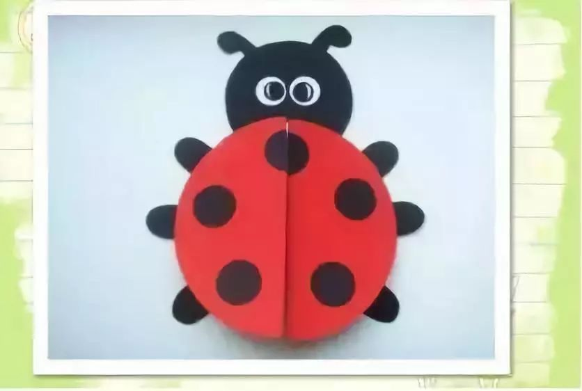 把七星瓢虫的背部折好,可爱的它就可以去玩咯