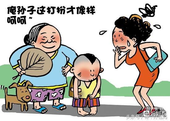 *猜你喜欢*   新生代妈妈,给孩子穿衣服既要讲究风度也讲究温度;然而图片