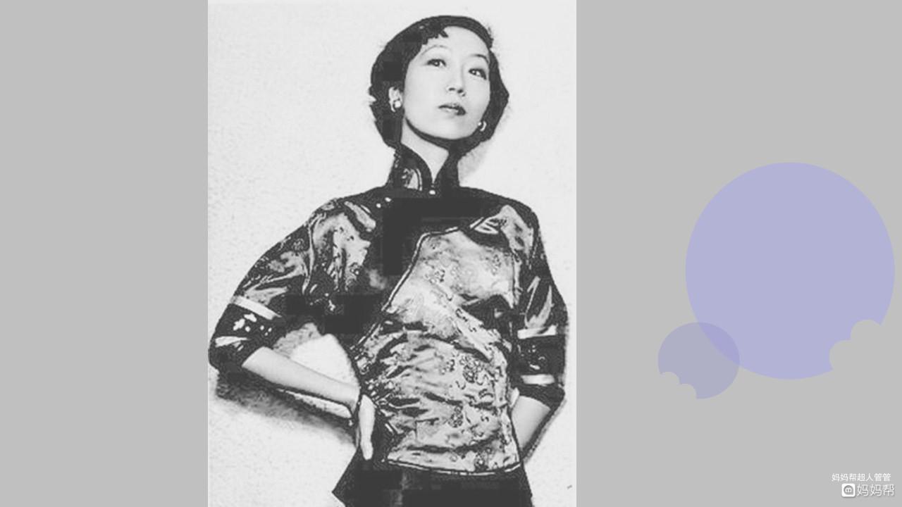 *猜你喜欢*   想要穿旗袍,就画下款式,列明尺寸,寄给香港好友邝文美