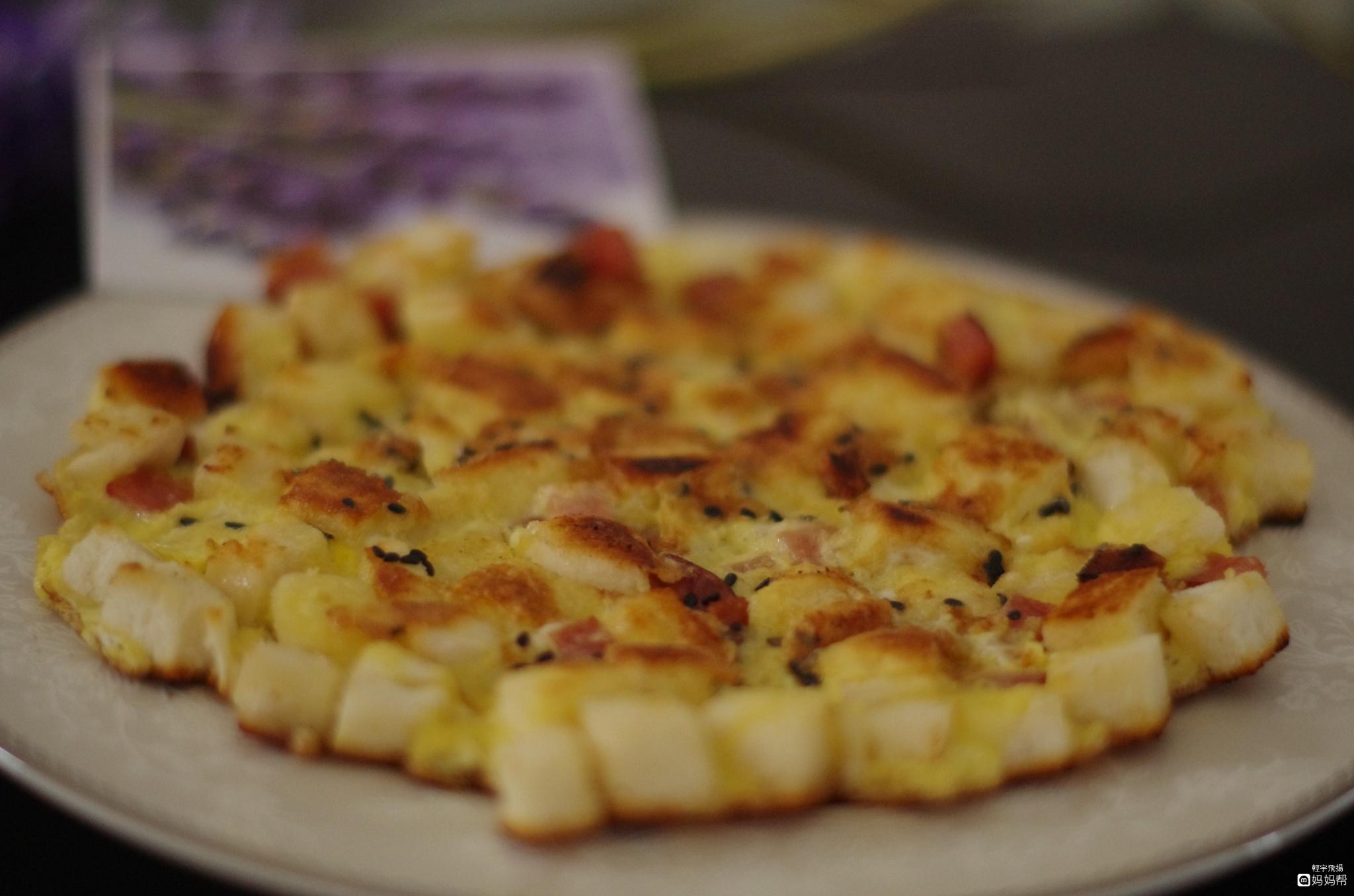 【九阳美食】 馒头火腿鸡蛋披萨(抖音馒头花样吃法)