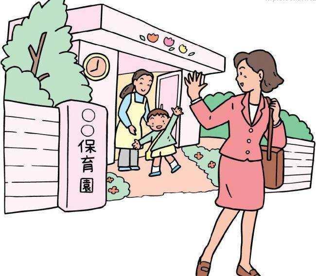 *猜你喜欢*   上幼儿园的时候,见到老师,同学时彼此问好,自己的事情
