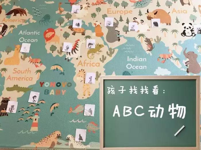 也可以把卡片带字母的那一面朝上,考考孩子,每个字母对应的是哪种动物