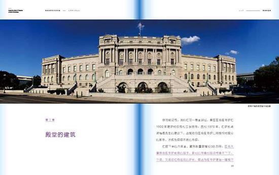 畅游世界最大图书馆:美国国会图书馆图片