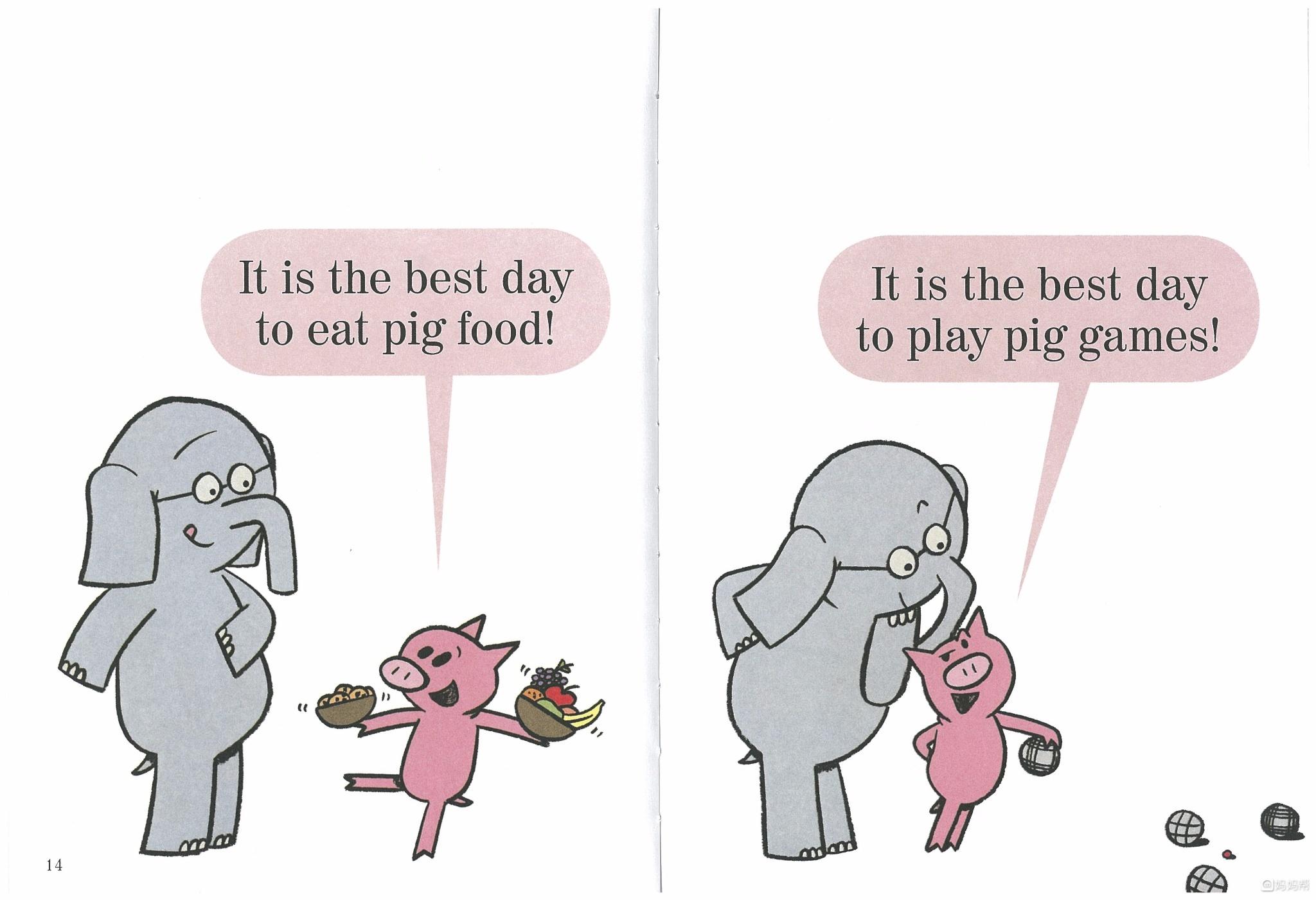 小象布偶制作步骤图解