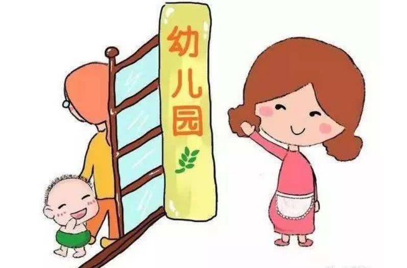 """去幼儿园前妈妈要读懂这些""""潜规则"""",这样宝宝不受欺负"""