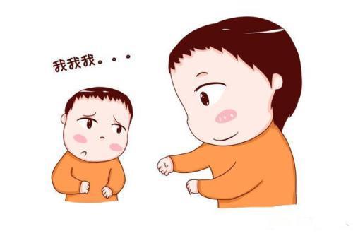 两岁的宝宝不爱说话,那些不着急的家长们,咱可长点心吧!图片